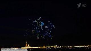В Петербурге провели Международный фестиваль дронов