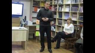 Библиотека № 213 ЦБС ''Волгоградская''