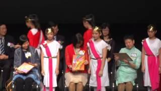 Publication Date: 2015-09-11 | Video Title: 李陞小學六十周年校慶暨校友會成立典禮PART2---- 單周