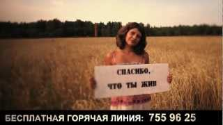 Наркологический центр Виталиния.Рекламный ролик(, 2012-04-05T06:14:32.000Z)