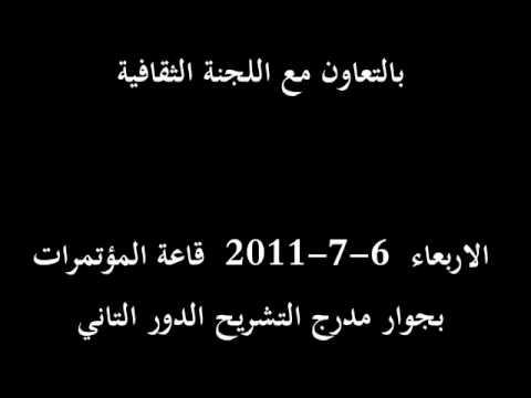 عصام سلطان و جورج اسحاق في كلية طب طنطا  اسرة بداية