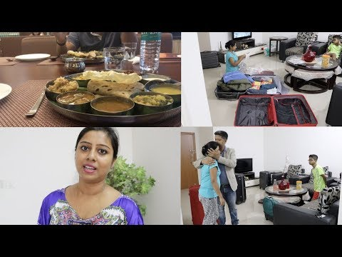 Indian Vlogger Soumali || OMG!!! Sudden International travel