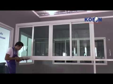 การติดตั้งหน้าต่างบานเลื่อน FSSF 240 x 110 cm