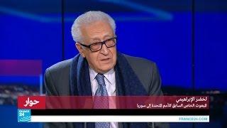 الأخضر الإبراهيمي: دول المنطقة غير مستعدة ولا قادرة على حل الأزمة السورية