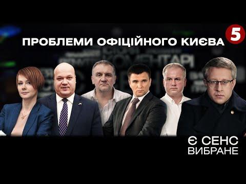 Переваги диктаторів, російське