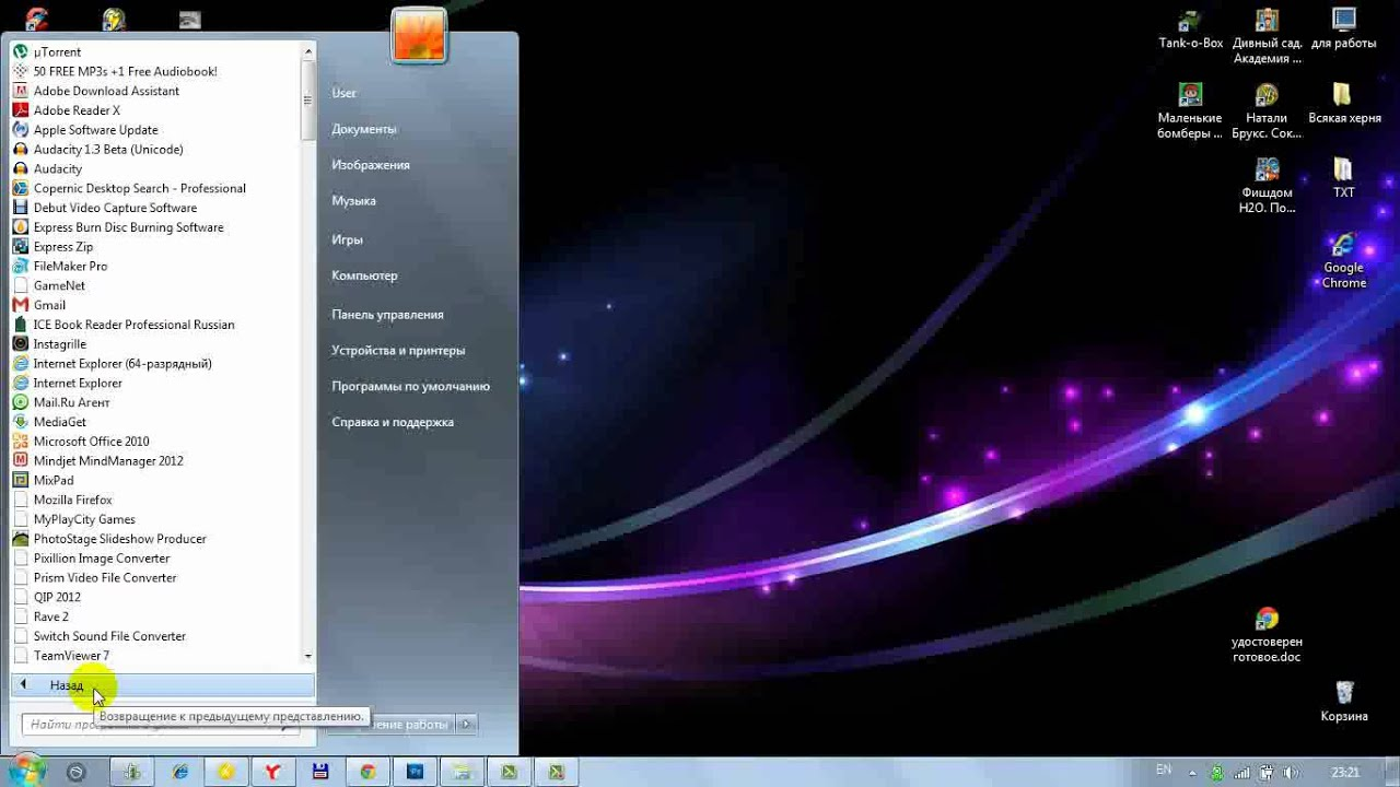 Mass effect набор иконок для рабочего стола файлы патч, демо.