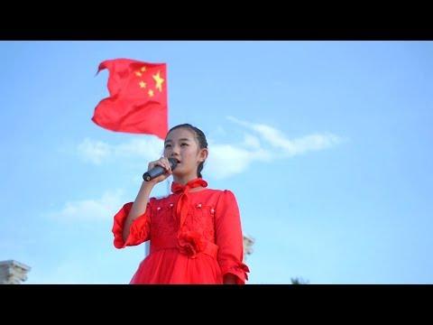 云南红河:我和我的祖国「快闪」