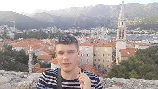 Черногория. Будва. День 1-2(Отдых в черногории 2016. День 1-2., 2016-08-01T09:03:14.000Z)