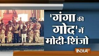 PM Modi and Shinzo Abe Attend Ganga Aarti at Dasaswamedh Ghat in Varanasi