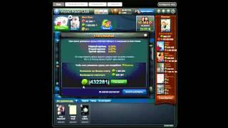 Респекты на халяву в World Poker Club!!! Смотреть всем!!(, 2013-12-14T12:51:50.000Z)