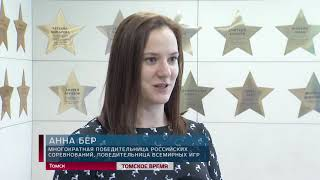 ЧМ по подводному плаванию в Томске: причины и последствия