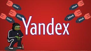Yandex Suffers Massive DDOS from Mēris Botnet screenshot 5
