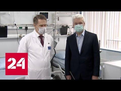Коронавирусный госпиталь на две тысячи коек развернут в университете Сеченова - Россия 24