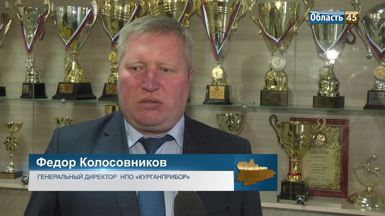 Шакиров курганприбор фото
