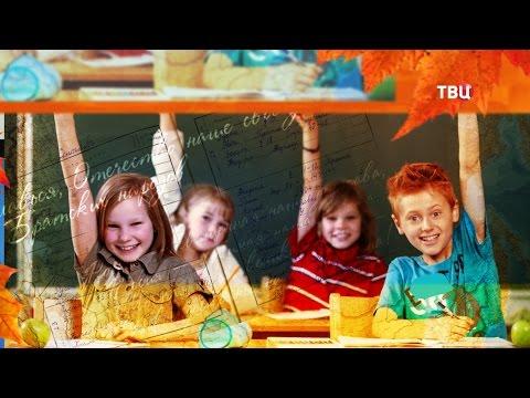 Общероссийское родительское собрание. Специальный репортаж