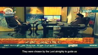 Sunni converts to Shia Islam - Explains Why! - [Emotional]