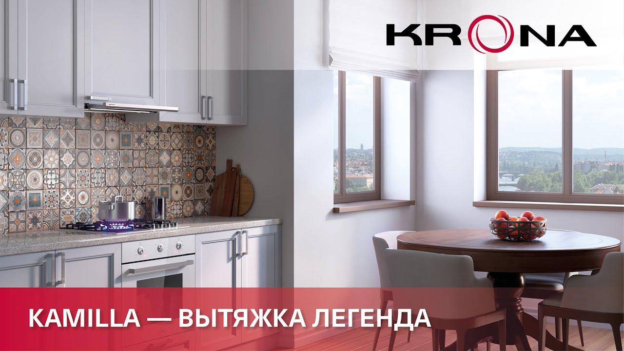 Объявления о продаже холодильников, стиральных машин, пылесосов и микроволновых печей раздела бытовая техника в одинцово на avito.