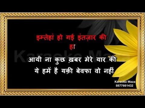 Intaha Ho Gai Intezar Ki - Karaoke - Sharaabi - Kishore Kumar & Asha Bhosle