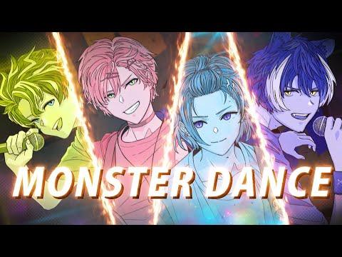 【歌ってみた】MONSTER DANCE / アステル 奏手イヅル 律可 影山シエン
