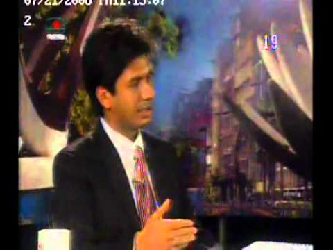 Tanvir Mahmud at BTV  on Chittagong Customs & Port Report of TIB 21 07 08