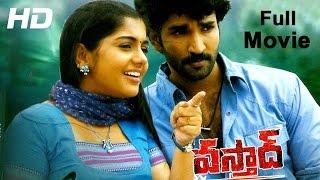 Vasthad Telugu Full Length Movie II Adi Pinisetti, Meera Nandan