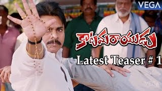 Katamarayudu Latest Teaser 1   Latest Telugu Movie Trailers 2017