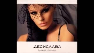 ДесиСлава - Сладки сънища