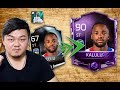 87 HAZARD IN A PACK!! OUR 1ST SILVER TO BECOME 90 MASTER!! FIFA MOBILE S2