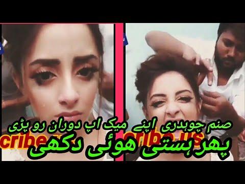 zaib chaudhry - Myhiton
