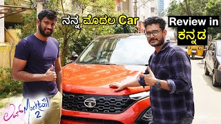 Tata Harrier Car Review in ಕನ್ನಡ🔥 with @Darling Krishna | Tata Harrier Automatic SUV Model Kannada