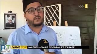 French Guiana: Ahmadiyya Muslims organize Free Arabic & Quran classes