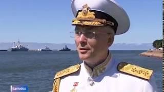 В Балтийске состоялась генеральная репетиция парада, посвящённого Дню ВМФ России
