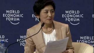 Dalian 2009 - Asia's New Role in Managing the Global Economy