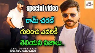 Ram Charan Birthday Special Video | Ram Charan Biography and Real Life Story | Mega Fans | Get Ready