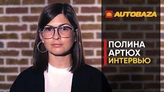 Полина Артюх (организатор RTR TimeAttack, DriftAttack) - о том, как организовать крутую гонку