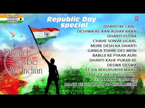 Republic Day 2016 Special [ Bhojpuri Audio Songs Jukebox ] (26 January), Proud To Be An Indian