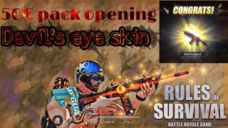 50€ PACK OPENING - Rules of survival