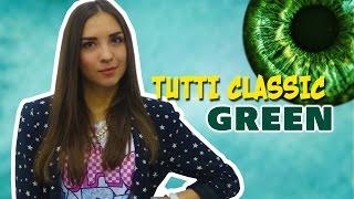 Цветные линзы TuttiClassic Цвет: Green. Линзы Киев; Украина.(Цветные контактные линзы Tutti Classic Tutti Classic — это 2-х тоновые цветные линзы с ободком, которые визуально увели..., 2015-10-26T16:34:24.000Z)