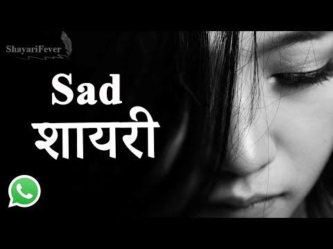 Ek Tarfa Pyar Sad Shayari   Emotional Shayari 💔