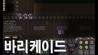스타크래프트 유즈맵 - 무한도전 의상한 형제(길 시점 …