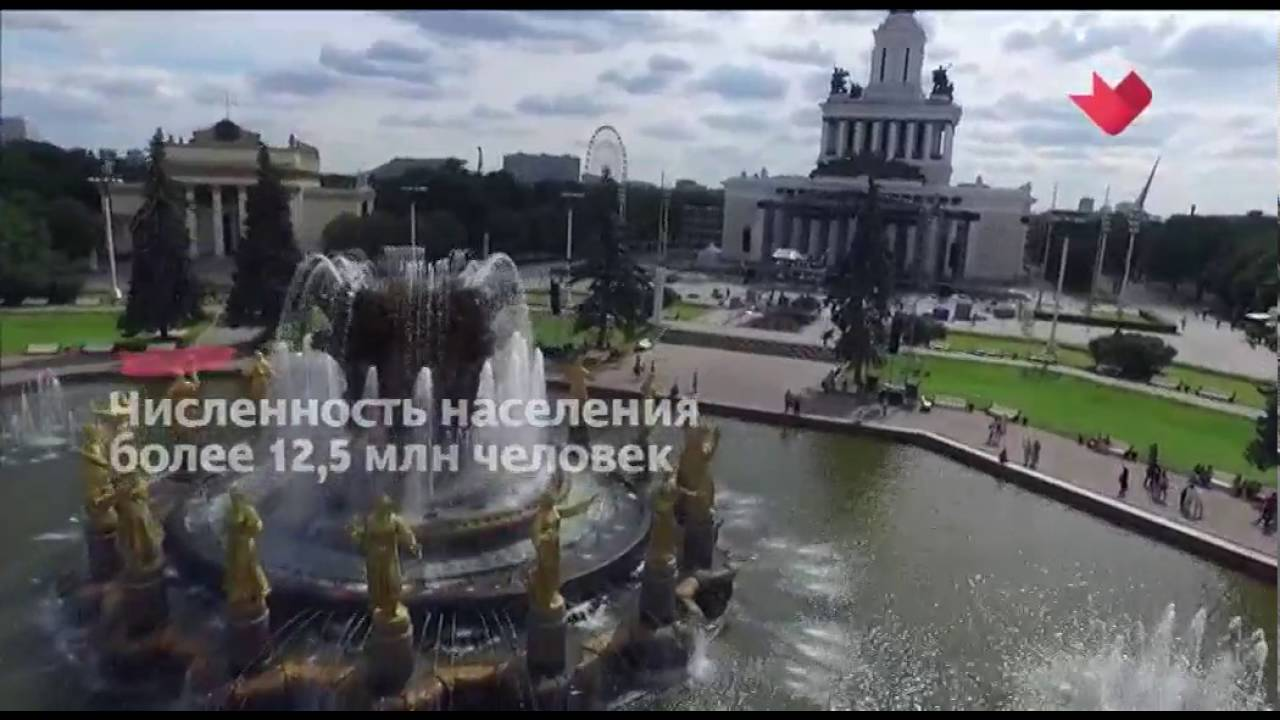 Купить готовый бизнес - разведение осетров в Одессе - YouTube
