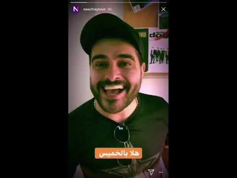 Nassif zeytoun singing hala bel khamis