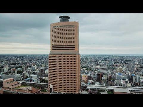 Hamamatsu - The Japanese City of Music (Japan Vlog #54)