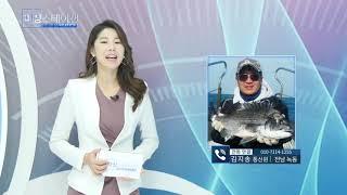 피싱스테이션 바다조황 1월14일