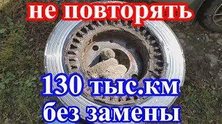 """Замена тормозных дисков на""""Калине"""" после 130 тыс.км!!!"""