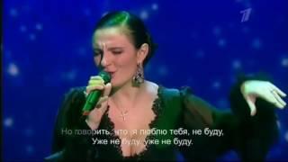 Елена Ваенга и Виктор Дробыш  Абсент  Две звезды 2012