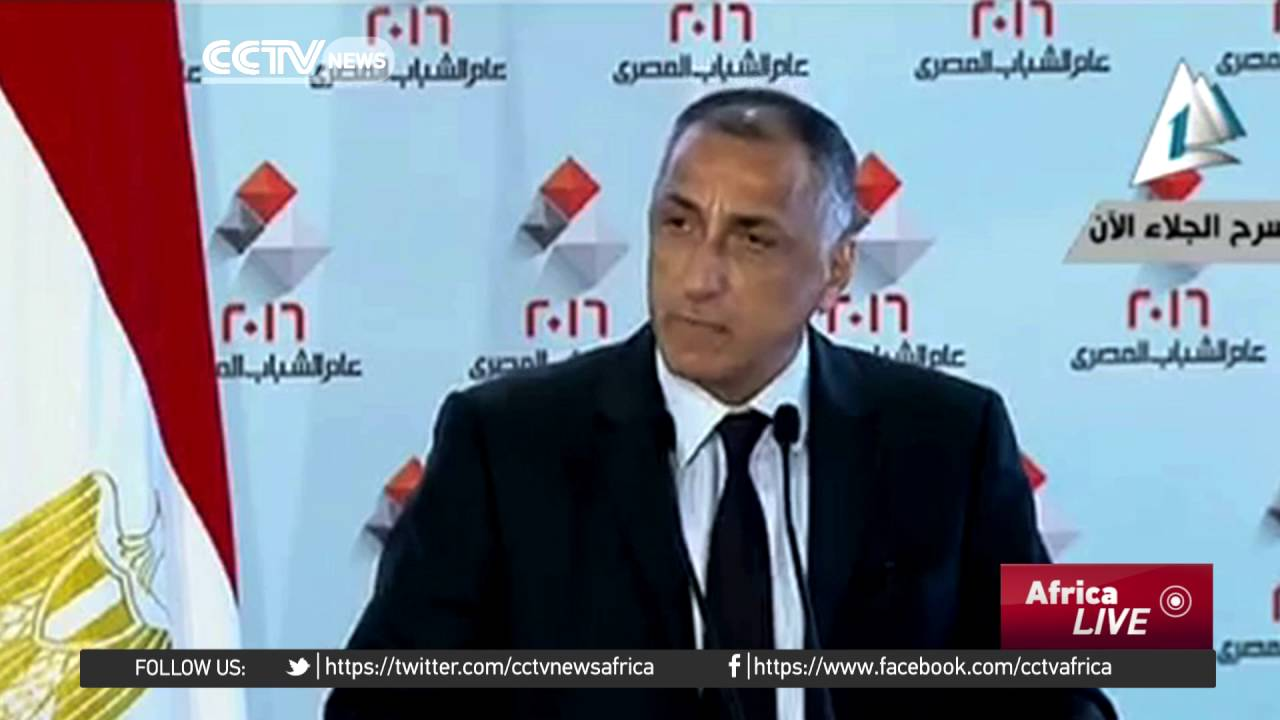Egypt's banks: Court suspends nine-year limit on CEOs ...