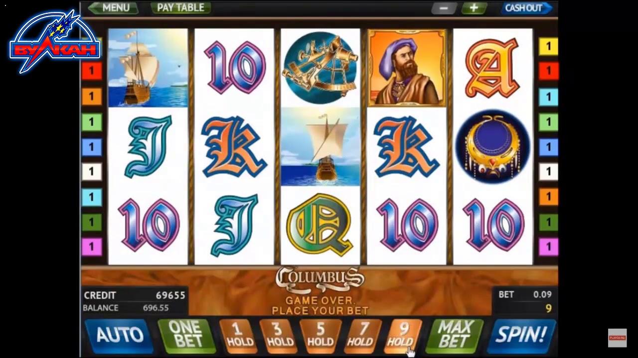 скачать казино колумбус заработка денег