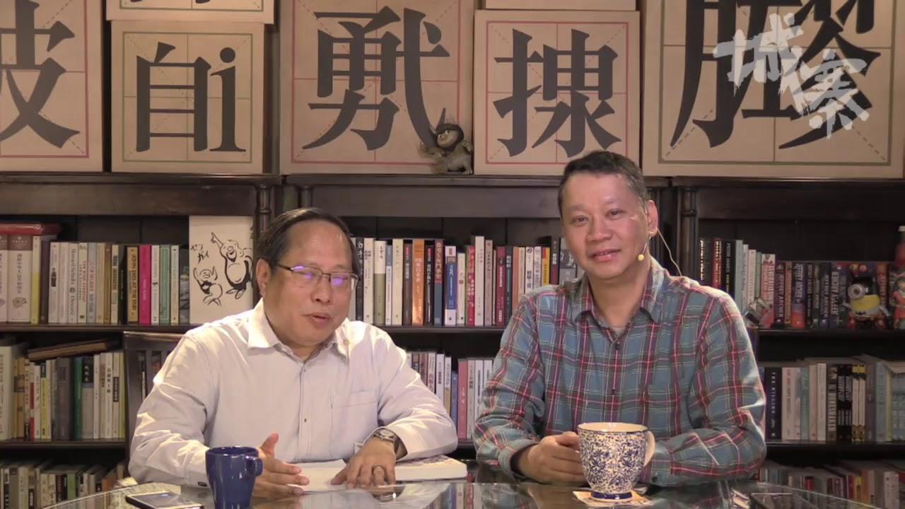 告別革命還是革命再來 - 13/12/17 「還看歷史」長版本 - YouTube
