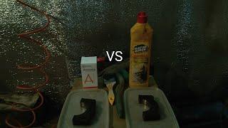 Чем мыть детали двигателя? Димексид против средства для плит